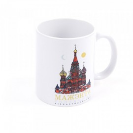 Magenta Moscou Mug Kaffeehäferl